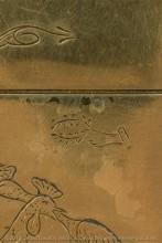 On retrouve des signes symbolisant le « Saint Esprit » sous forme d'une colombe ou d'une main laurée